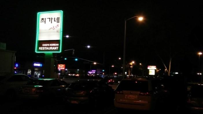 korean restaurant