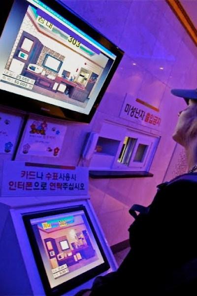 korean love motels