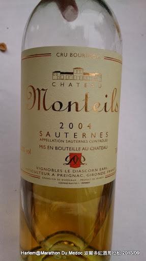 Marathon Du Medoc 2013 波爾多紅酒馬拉松 Chateau Monteils Sauternes