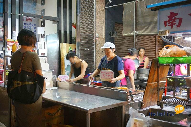 台中西區美食,南京水餃鍋貼專賣-2