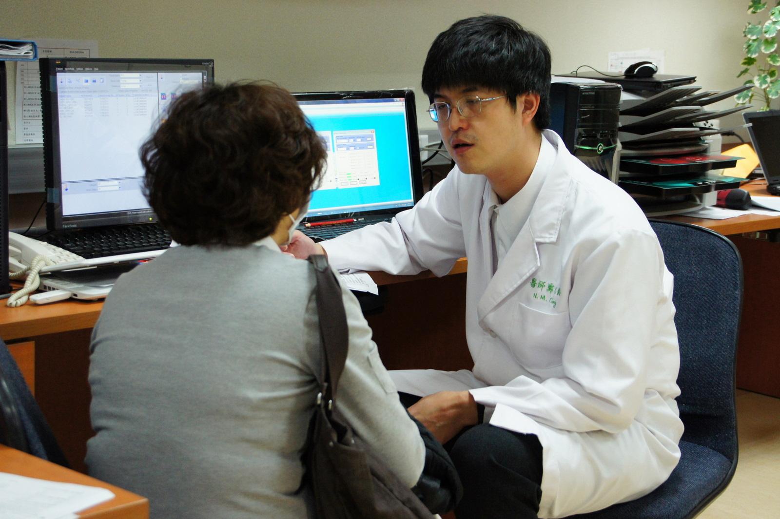 長庚分子影像 - 2009-02-23 請注意病患隱私