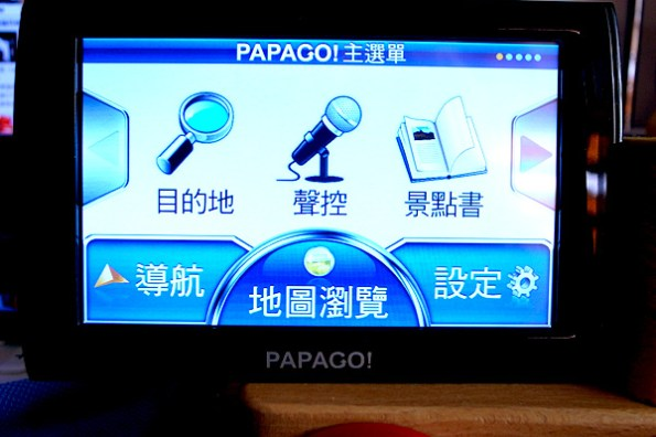 【試用記錄】PAPAGO!Z3_Part_2