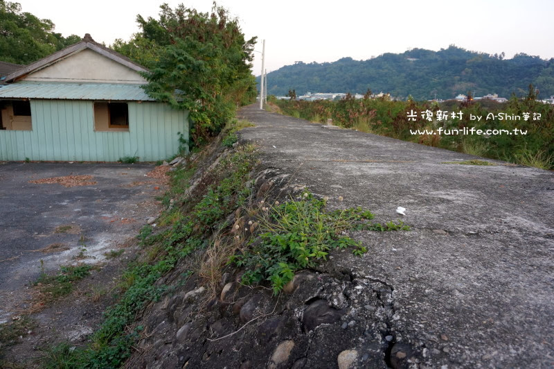 光復新村旁有健走步道,沒有整修,但是很實用