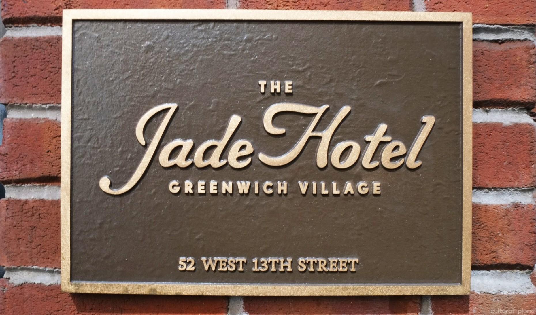The Jade Hotel