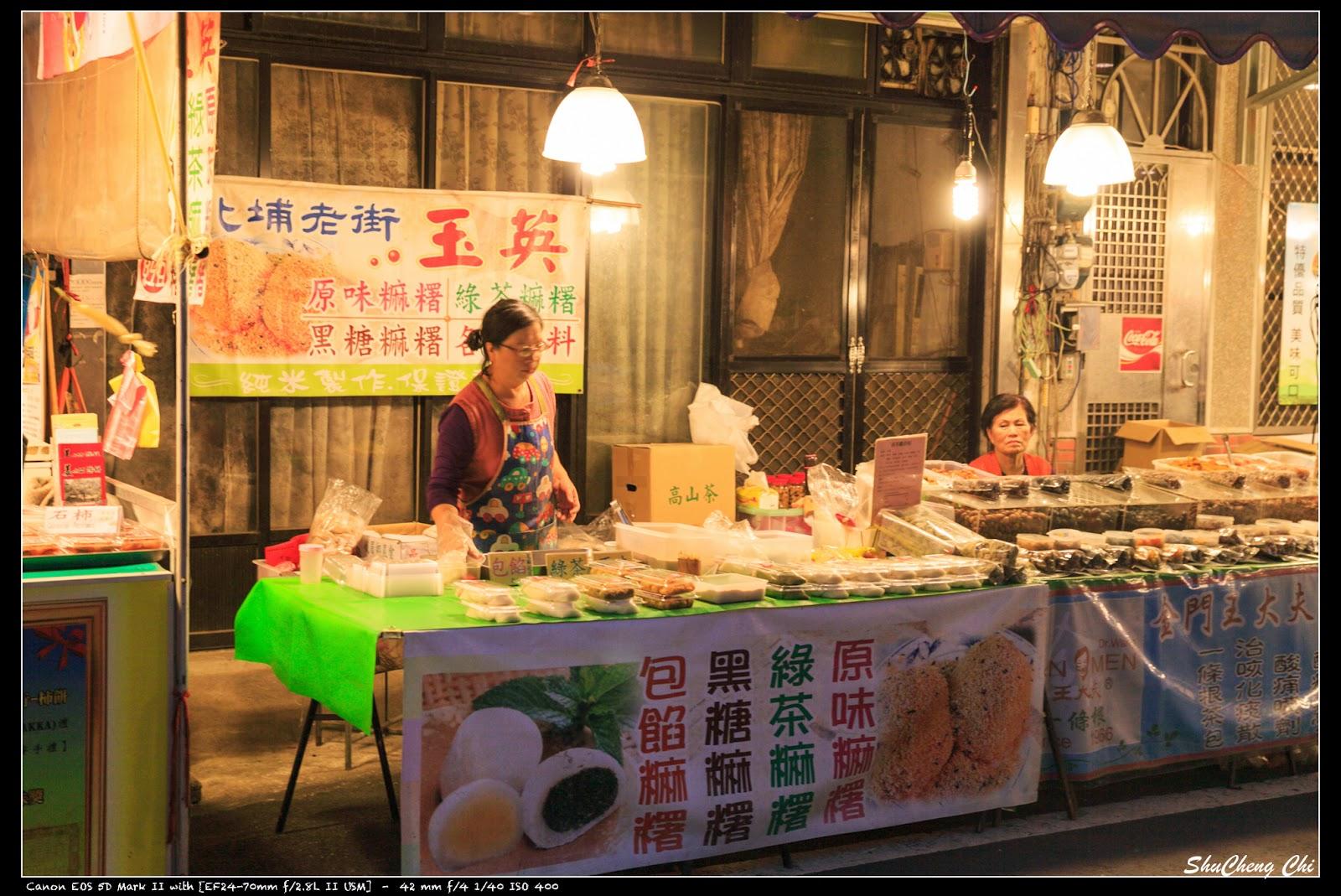 特愛日本 瘋旅行: 2013 竹苗 [景點] 北埔老街