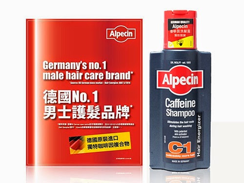 德國髮現工程【Alpecin】咖啡因洗髮露 價錢 使用心得 效果 哪裡買   推薦便宜商品