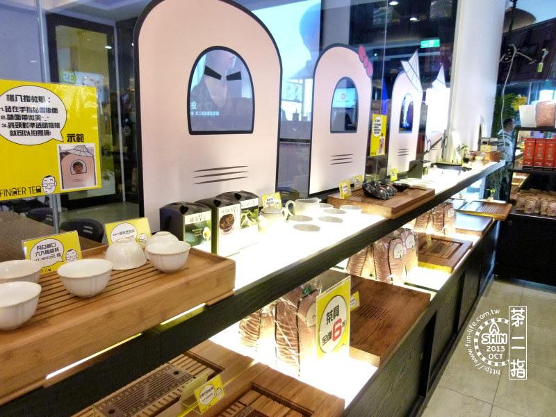茶二指故事館 創意商品區