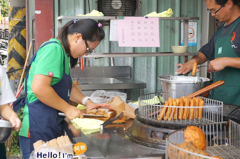 清水早餐推薦,清水燒炸粿(白)-4