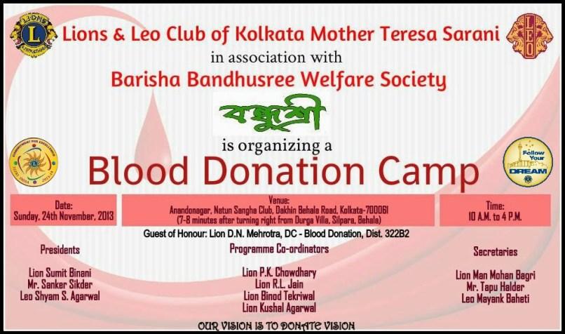 Blood donation camp invitation invitationjpg invitation blood donation camp on sunday 24th november 2017 stopboris Images