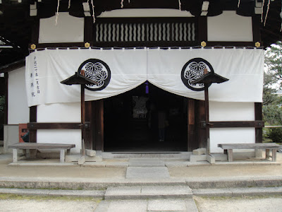 Entrance to Yogen-in Temple itself