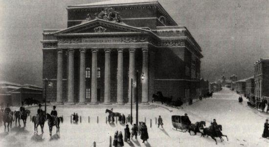 مسرح البولشوي قديما