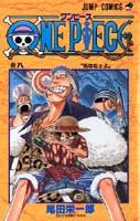 One Piece Manga Tomo 8