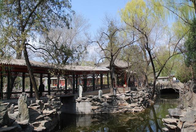Tiblin: [遊記]北京自由行Day-7