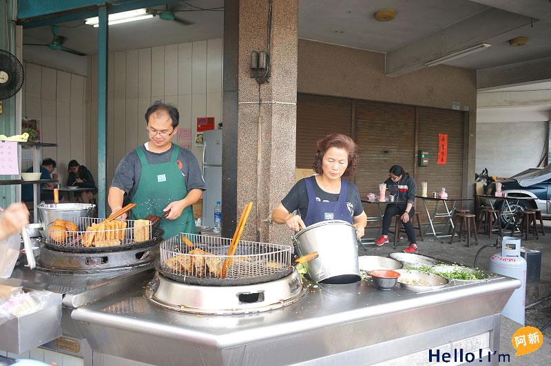 清水早餐推薦,清水燒炸粿(白)-1