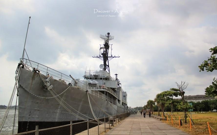 台南驅逐艦德陽艦