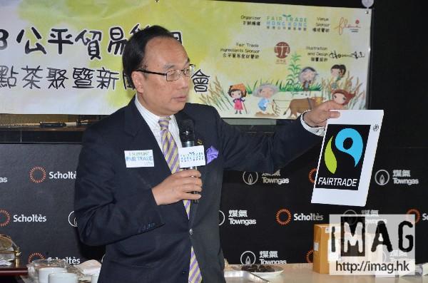 支持公平貿易 車淑梅陳淑莊用公平貿易商品製甜點 - iMagiMag