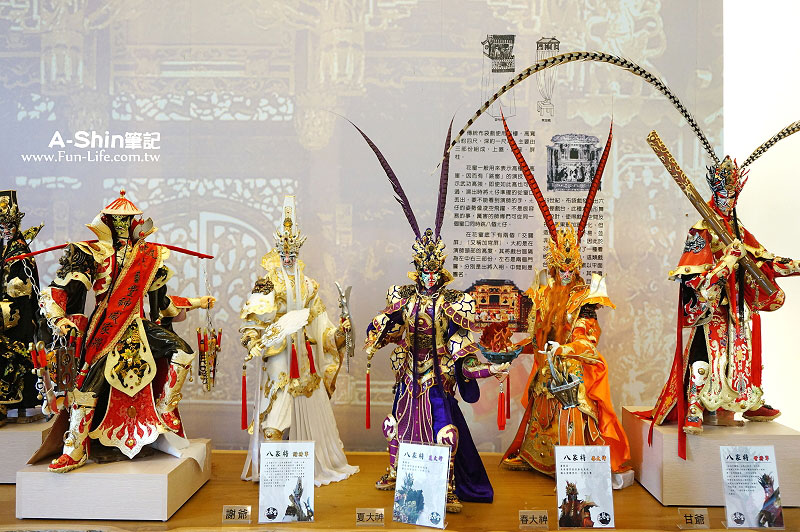 2014雲林國際偶戲節15