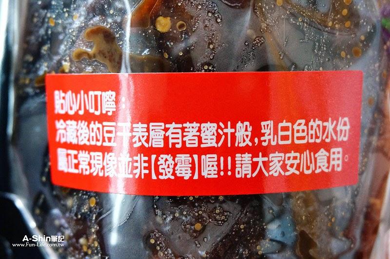 食尚玩家推薦美食,宏國豆干-1