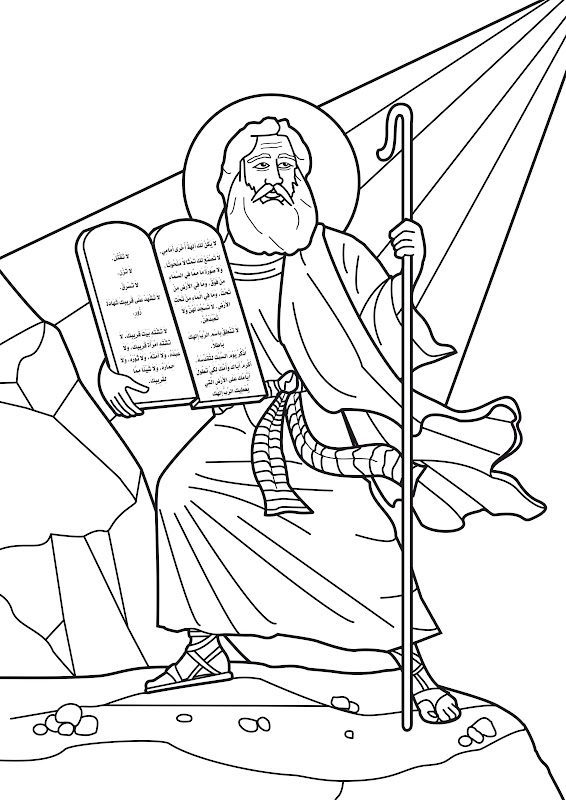 Coloring pages, Adam and eve bible and Coloring on Pinterest