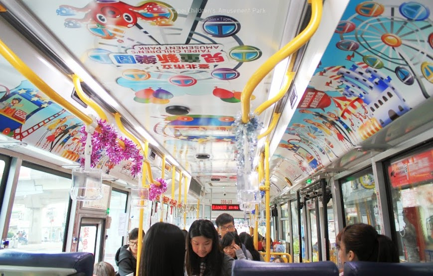 台北士林景點,兒童新樂園-2
