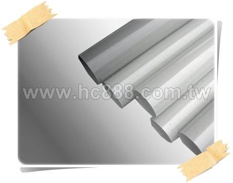 南亞 PVC塑膠管 - 水管 電管 配管用 規格牌價表   宏騏 水電 材料 五金 維修