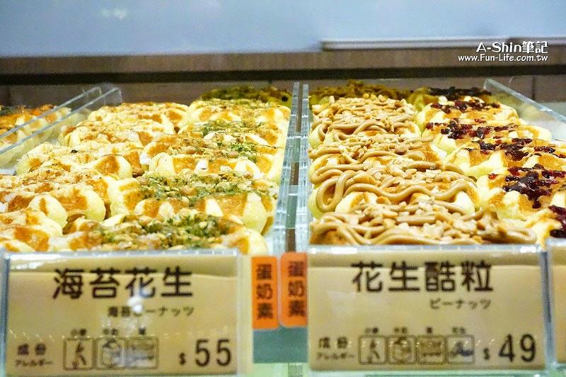 台中KUKO比利時鬆餅-8