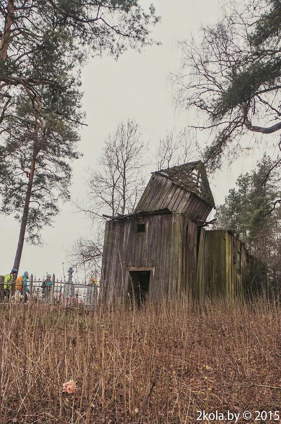 д. Найденовичи церковь