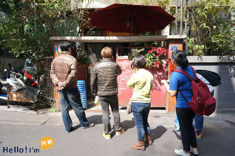 台中團購美食,今日蜜麻花之家-2