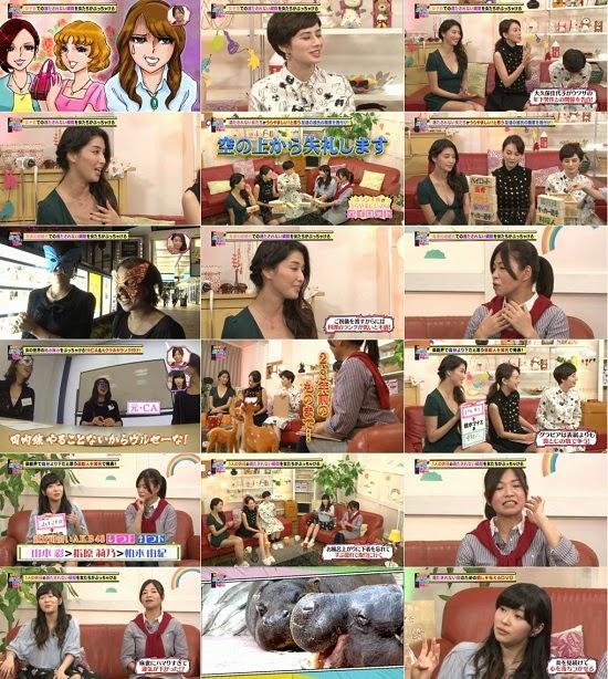 (TV-Variety)(720p) 指原莉乃 – 指原莉乃と満たされない女たち 141121