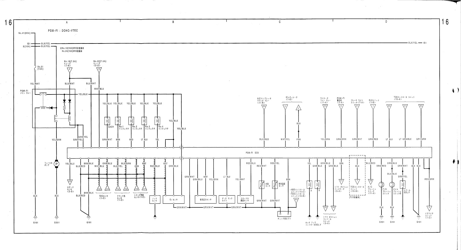 Eg Civic Wiring Diagram. Diagram. Auto Wiring Diagram
