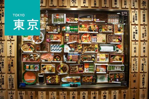 無論晴雨,好逛好吃的東京車站