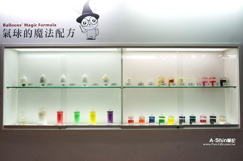 台中觀光工廠遊-秋季山城小旅行7