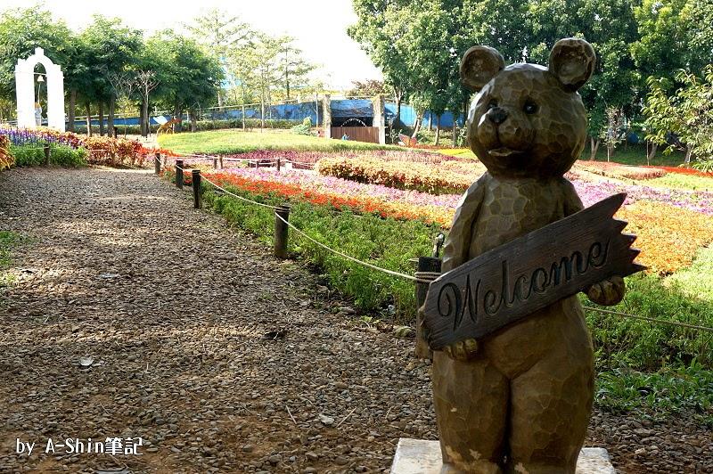 彰化芬園景點l就是愛荔枝樂園