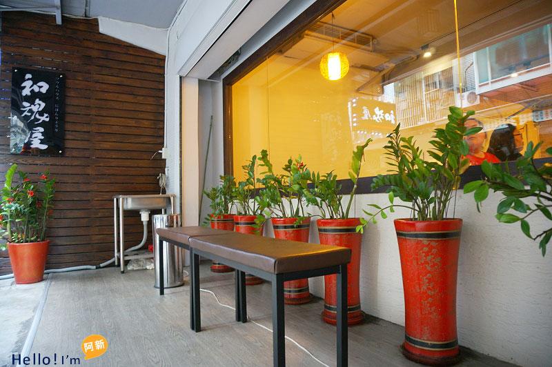板橋日式料理推薦,和魂屋日式輕食館-2