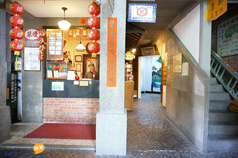 台中懷舊餐廳推薦,香蕉新樂園