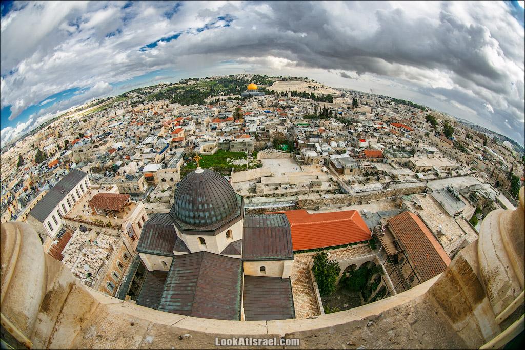 Панорама Иерусалима с колокольни церкви Спасителя (LookAtIsrael.com)