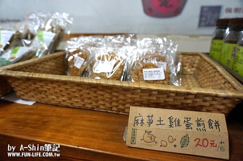 榮利商店(誠實商店)18