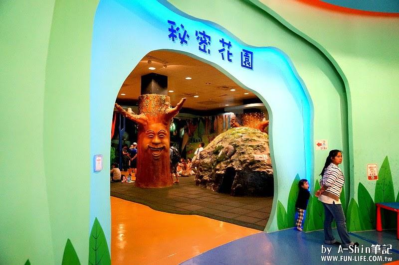 兒童藝術館