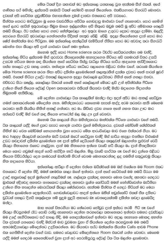 Wela Sinhala Pdf Katha