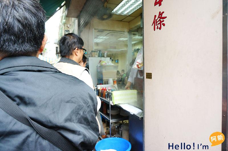 深水埗必吃美食,深水埗美食,合益泰小食,香港合益泰小食,深水埗合益泰,合益泰深水埗-4