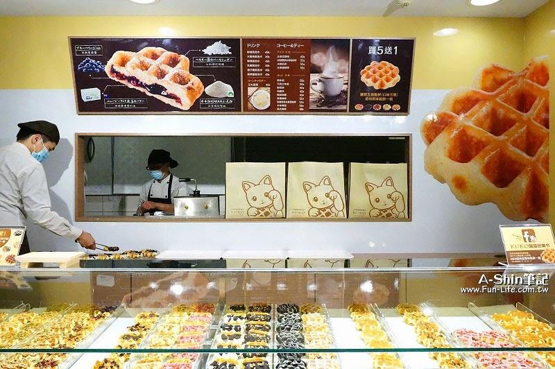 台中KUKO比利時鬆餅-9