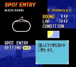 Super Indy Champ (J)078.png