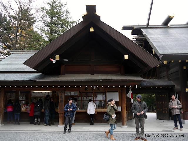 [遊記]北海道神宮(20121116更新) @ 恆毅的窩 :: 痞客邦