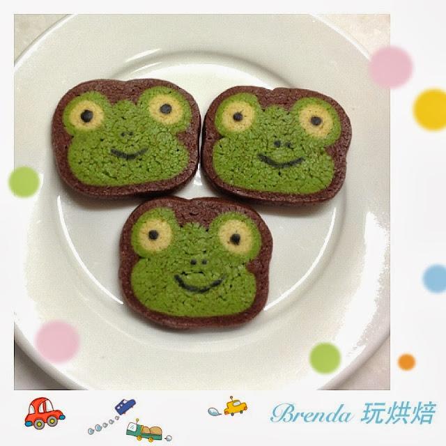 Brenda 玩烘焙: 青蛙造型餅乾