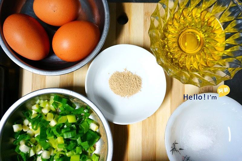 愛比諾橄欖油,洋蔥炒蛋-3