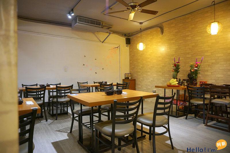 板橋日式料理推薦,和魂屋日式輕食館-8