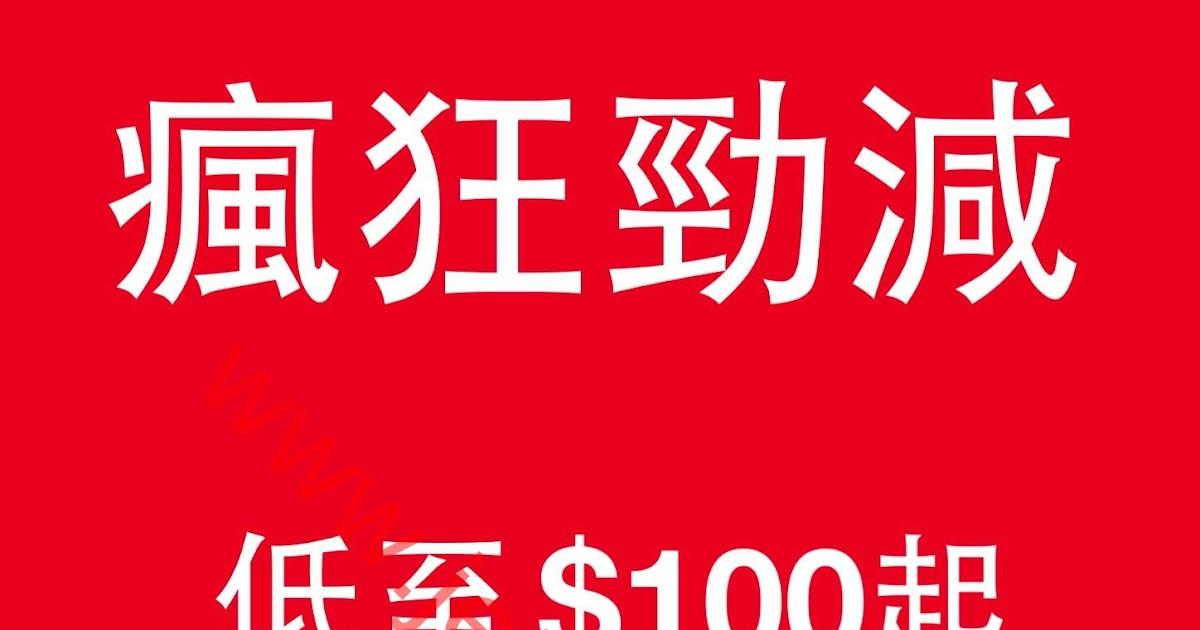 Dr. Kong:太子分店 瘋狂勁減 低至$100(至16/10) ( Jetso Club 著數俱樂部 )