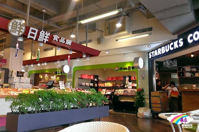 雲林星巴克- 國道南下進入西螺休息站 Starbucks | 雲林時光YunlinMe生活旅遊