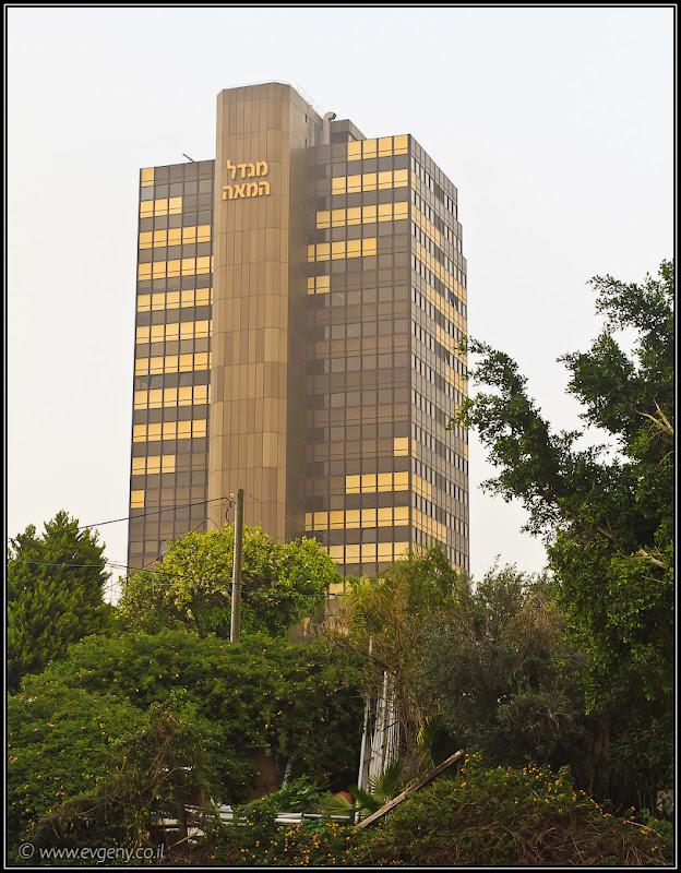 Фото: Тель Авивские небоскребы - מגדל המאה