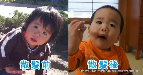 初のバリカン散髪before-after